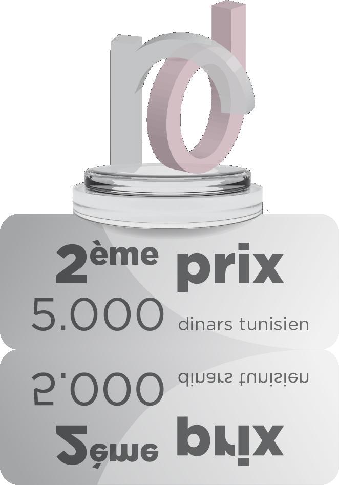 2eme prix