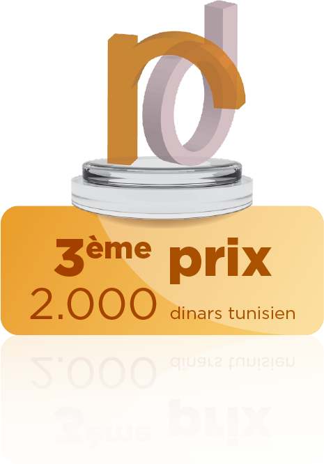 3eme prix